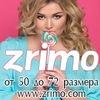 Женская одежда больших размеров Zrimo Зримо