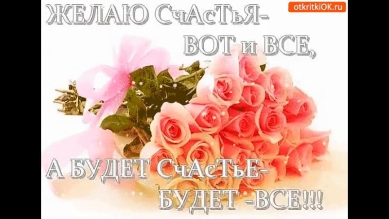 Doc293910236_473869943.mp4