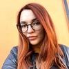 Valentina Evtyukhina