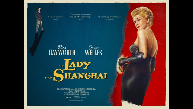 The Lady from Shanghai (1947) Rita Hayworth, Orson Welles, Everett Sloane
