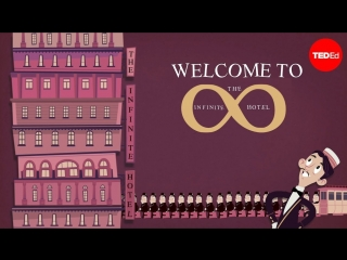 Ted Ed: Парадокс бесконечного отеля / The Infinite Hotel Paradox
