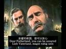 Die Wacht am Rhein English Subtitle