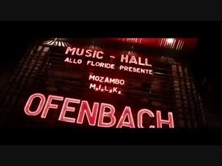 Ofenbach