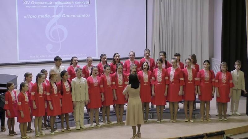 Сибирята, концертный хор - Vere languores nostros