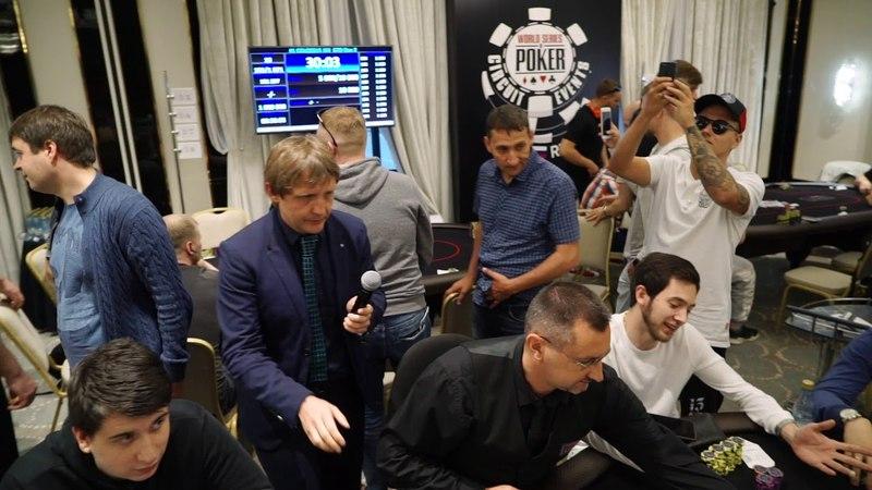 Бабл бой Колоссус WSOP Circuit Russia