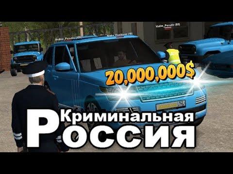 АВТОПАРК СЕМЬИ БРЕЙНА НА 20000000$ - AMAZING RP