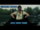 Человек Синяк - Все Серии Alex Video Music