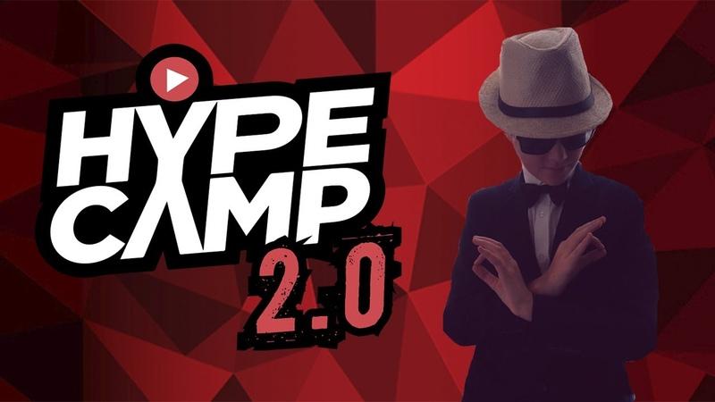 MILOUD И HYPE CAMP 2 0 ЗЗЗАЯВОЧКА НА HYPECAMP MILOUD