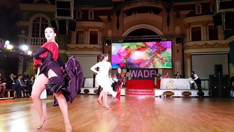 2016 EUROPEAN ARTISTIC DANCE CHAMPIONSHIP