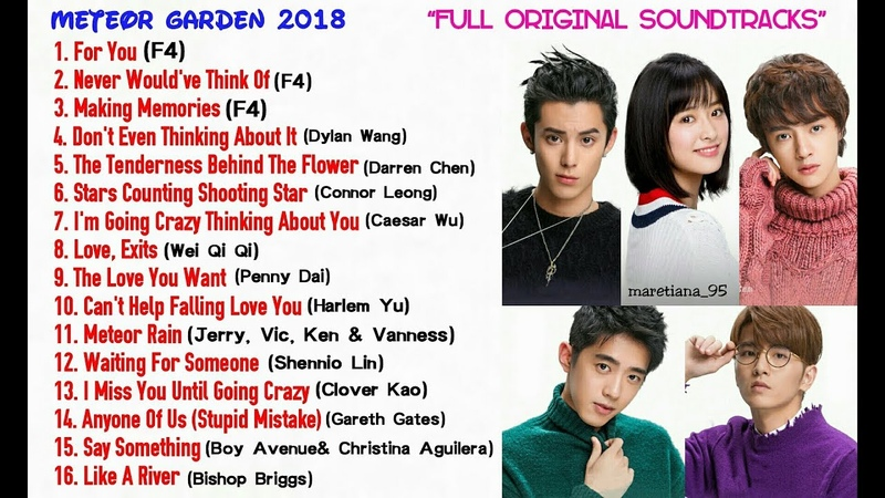 Meteor Garden 《流星花園》 2018 || Full Original Soundtrack's 1-16