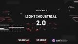 Лайт Индастриал 2.0 www.lightindustrial 1-ая Сессия, 2018 год