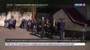 Новости на Россия 24 В Москве эвакуированы 10 школ в Питере 13 торговых центров
