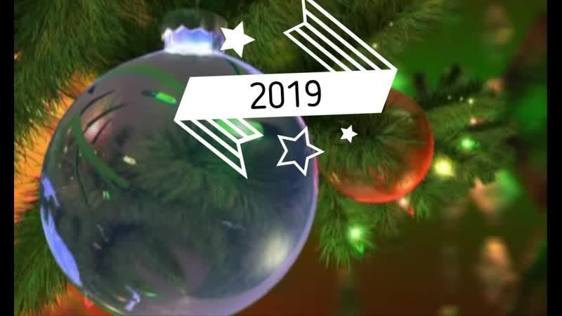 Клип на новый год | Мазовец Петр 7а