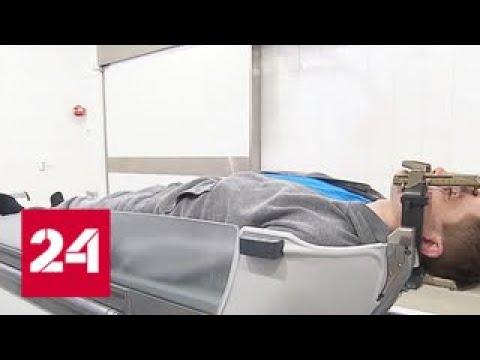 В НИИ Склифосовского выполнили двухтысячную операцию при помощи гамма ножа Россия 24