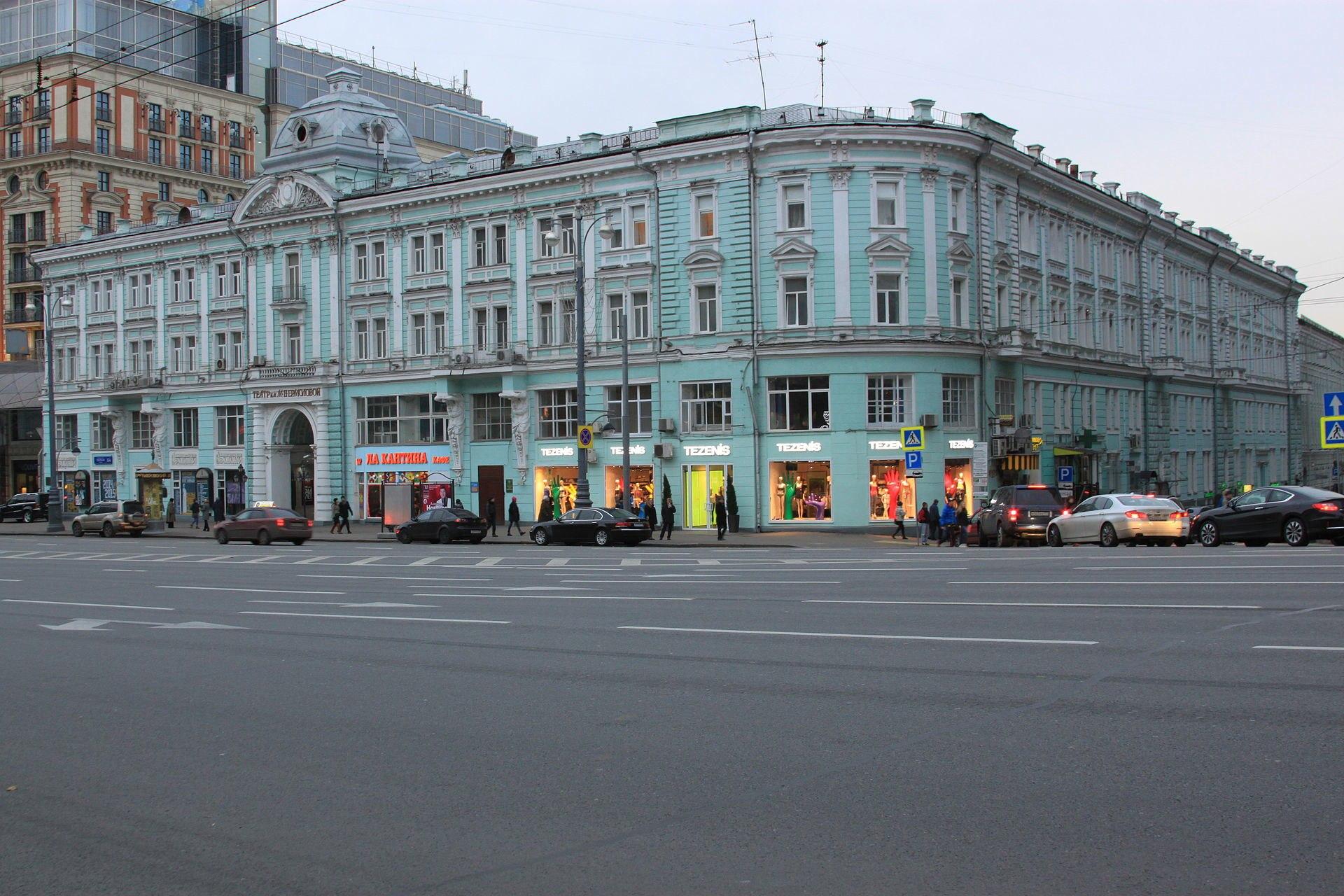 e5AG15aw71Y Тверская улица - главная улица Москвы.
