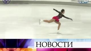 Алина Загитова стала абсолютной мировой рекордсменкой в одиночном катании на турнире в Оберстдорфе.