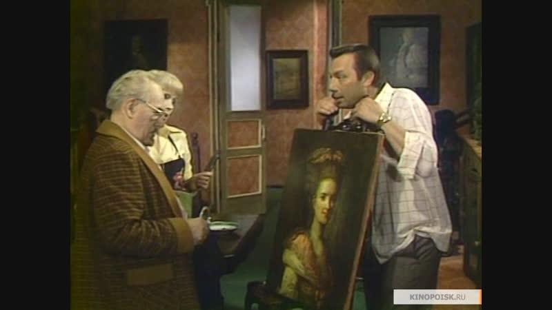Следствие ведут знатоки (Дело №14) Подпасок с огурцом 1 часть (1979) – приключенческий телесериал.
