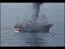 расстрел американской береговой охраной бродячей японской рыболовецкой шхуны оказавшийся после цунами в океане