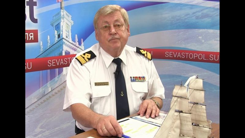 Почти полдень: председатель ОО Севастопольское Морское Собрание Виктор Кот