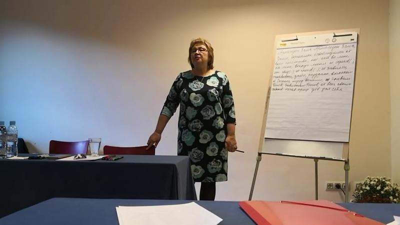 10.11.2018. Токарева Н.П. Как работает информация от первого лица.Фрагмент семинара.