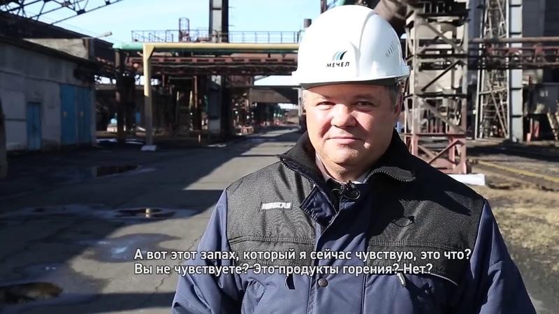 Фильм расследование «Челябинск Опасная зона» Царьград