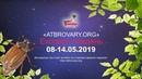 НОВИНИ.ЕКСПРЕС ТИЖДЕНЬ БРОВАРИ та БРОВАРЩИНА 08-14/05/2019