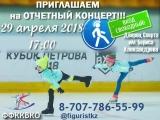 Жители г. УСТЬ-КАМЕНОГОРСК, ПОДДЕРЖИТЕ МАЛЫШЕЙ!!! :))