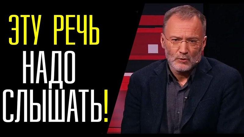 ВСЕ В ОБМОРОКЕ ОТ СЛОВ Сергея МИХЕЕВА 15 05 2018