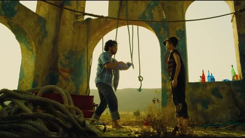Феникс в ярости (2009 г.)