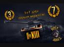 Розыгрыш 73 Дня Премиума! Большие танки №XIII!
