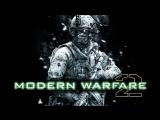 Стрим Call of Duty - Modern Warfare 2