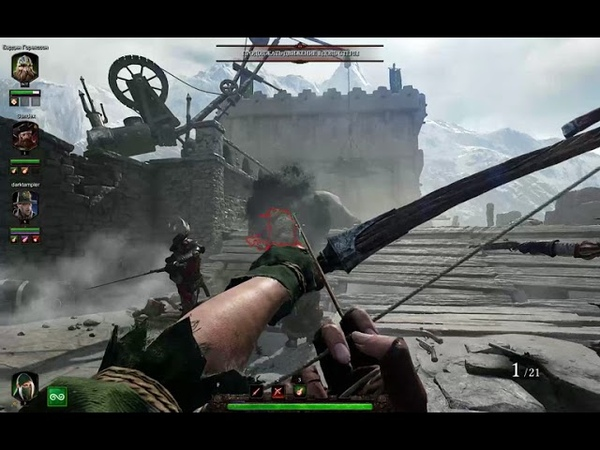 Sigmar The Cleansing Kerillian Warhammer: Vermintide 2
