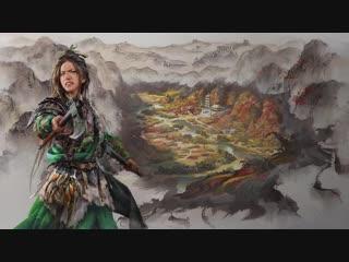 Трейлер Total War: THREE KINGDOMS - представление Zheng Jiang