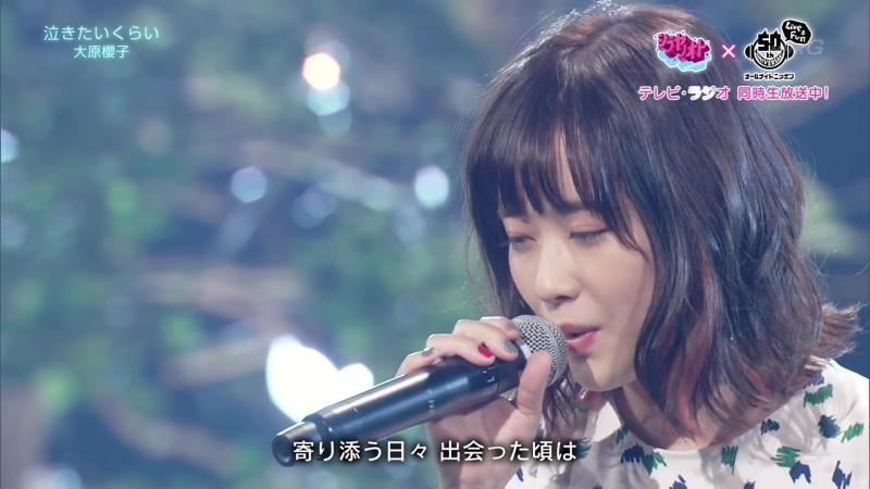 (Live) Sakurako Ohara - Nakitai Kurai (SHIBUYA NOTE 2018.05.04)