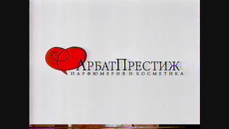 Реклама СТС 31 12 2004 01