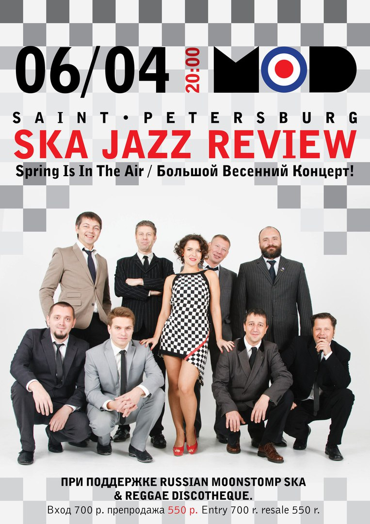 06.04 Spb Ska-Jazz Review клубе MOD!