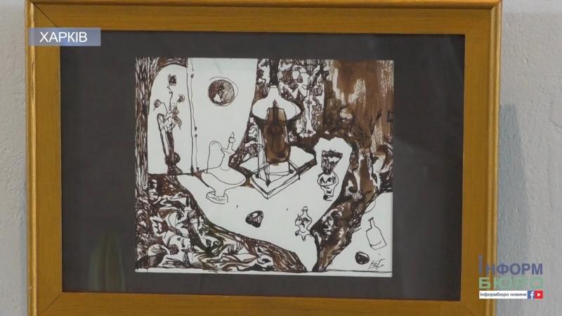 Червоний оксамит: кераміка, графіка та живопис від Вероніки Близнюченко