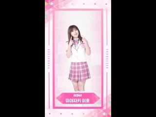 PRODUCE48 AKB48 — Миязаки Михо. Голосуй за свою девушку.