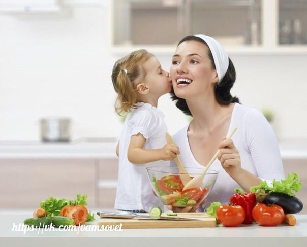 Полезные советы от мамы дочке по хозяйству