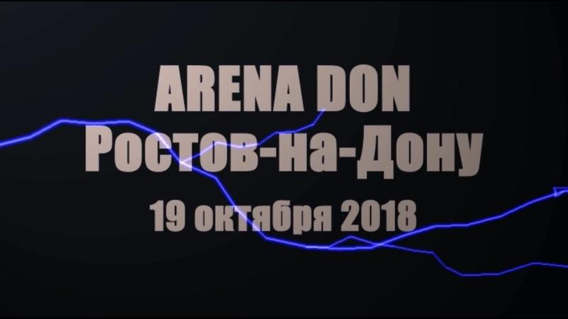 Бои белых воротничков. ARENA DON. Ростов-на-Дону. 19 октября 2018.