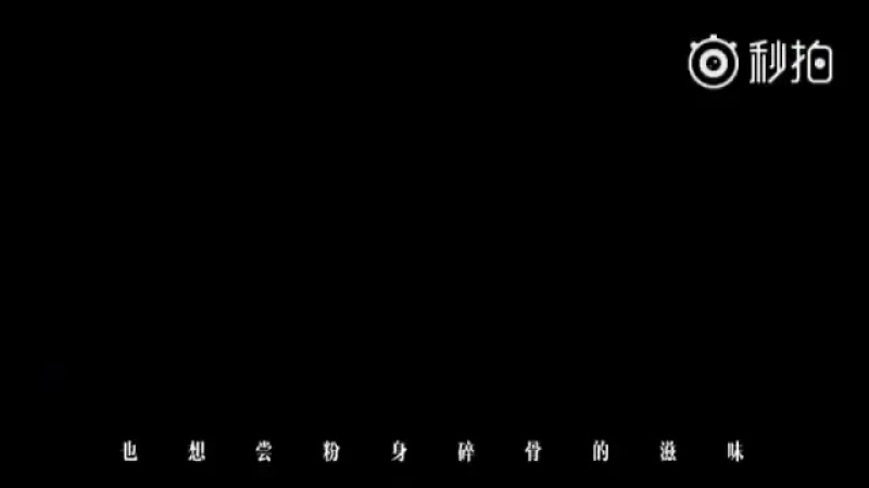 Dalki-딸기 - 항상 야존 모음 영상은 어쩜이리 브금이 찰떡이냔 말이다 Cr.on pic 야존 朱一龙 주일룡 镇魂 진혼 면면