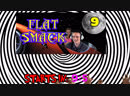 Flat Earth Flat Smacking At it's Finest - Younow , Chatroulette , Omegle , LIVE!