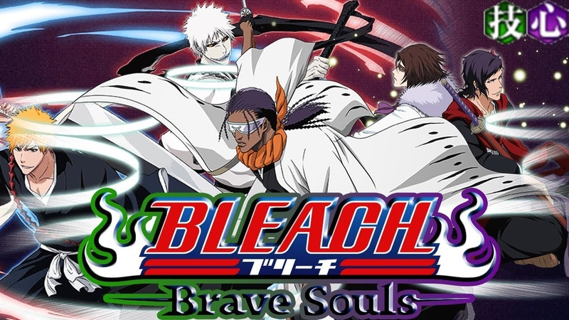 ПРОХОЖДЕНИЕ GUILD QUESTS Technique Heart Bleach Brave Souls 471