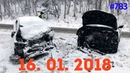 ☭★Подборка Аварий и ДТП/Russia Car Crash Compilation/ 783/January 2019/ дтп авария