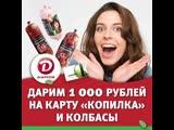 Итоги конкурс совместного с Командором. 27.02.2019г