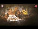 Vachaadayyo Saami Lyrical - Bharat Ane Nenu Songs - Mahesh Babu, Koratala Siva - Devi Sri Prasad