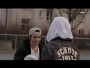 Skam Sana and Yousef basketball. Сана и Юсуф. Skam / Скам /Стыд