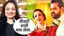 """Rahul Mahajan"" EX Wife ""Dimpy Ganguly"" Reaction On his Third Marriage | Bigg Boss"
