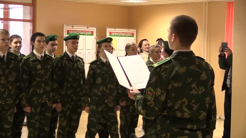 Служим Отечеству присягу принимают юные патриоты кадеты пограничники
