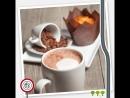 Горячий шоколад привет от ацтеков